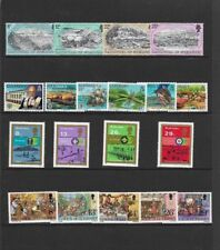 GUERNSEY 1982 Commemorative sets - SG 249/67 - u/m