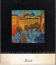 Mostra di pittori russi contemporanei, 1969