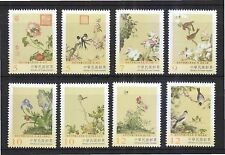 REP. OF CHINA TAIWAN 2016 PAINTINGS (IMMORTAL BLOSSOMS PART 1) COMP. SET 8 STAMP