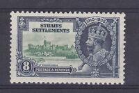 DB357) Straits Settlements 1935 Jubilee 8c green & indigo SG 257