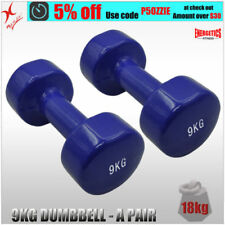 Weight Lifting Iron Dumbbells