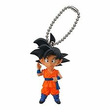 Dragon Ball Z Mascot Swing PVC Keychain SD Figure ~ Goku Training Costume @3101