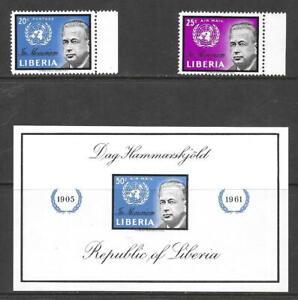 LIBERIA STAMP SET W/ MARGINS SCOTT #401, C137 + SS C138 FDC MNH DAG HAMMARSKJOLD