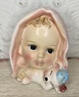 Vintage Cute Baby Girl Head Vase Planter   Brown Hair  Pink Bonnet  Teddy Bear