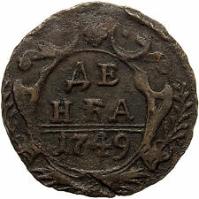 Sehr schöne Bronze Münzen aus Russland