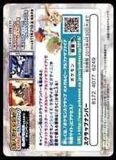 Japanese Pokemon Card Nintendo GameFreak #16