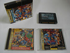 Sega Saturn X MEN VS STREET FIGHTER + Marvel Super Heroes 4 Mo RAM Japon