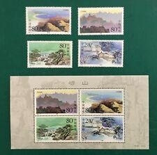 PRC China 2000-14. Laoshan Mountain. Sc#3044-47,47a(S/S). MNH.