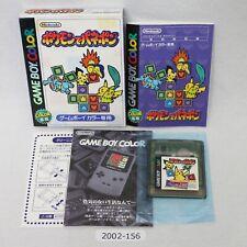 Nintendo Gameboy Farbe Pokemon De Panepon Japan 2002-156