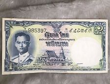THAI BANK NOTE 1 BAHT OLD RARE YR.1960'S YOUNG KING BHUMIBOL OF THAILAND COLLECT
