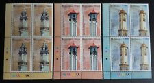2007 Malaysia Architecture Historical Clock Towers 12v Stamps Block 4 BL Corner