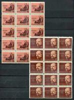 33442a) Bulgaria 1960 MNH Lenin 2v Scott # 1101/02 Blk Of 15 Sets