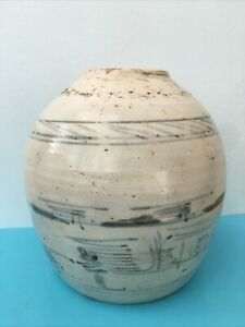 18th Century Chinese Ginger Jar With Islamic Writing Signed