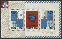 Sheet of 3 USSR SOVIET RUSSIA Sc# 4251 Postage STAMPS 1974 MINT NH OG