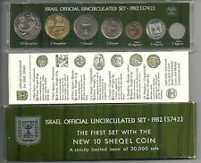 1982 Israel Official Uncirculated Mint Set - 7 Coins W/ New 10 Sheqel Coin +COA