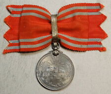 Japanese Red Cross Membership Medal, Complete with Ribbon & Lapel Pin, c.1940