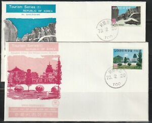 Korea   1973   Sc # 845-46   Tourist Series   FDC   (cv0090)