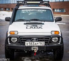 Lada Niva Bullbar F-Design Front Power HD Bumper  With Place For Winch