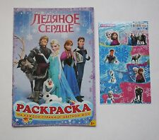 "Frozen Princesses Coloring Book 16 pages 6x9""(16x23cm)+ Stickers1 sheet 4x6''"