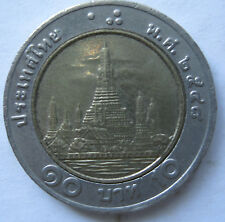 Thailand 10 Baht (BE 2548) 2005 coin
