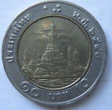 Thailand 10 Baht (BE 2548) 2005 coin