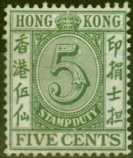 F (Fine) George VI (1936-1952) Hong Kong Stamps (Pre-1997)