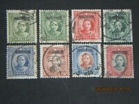 """(Full-Set, """"四川貼用"""") 1933 China Szechwan ovpt on SYS, Sc#4-11 (TYStamps)"""
