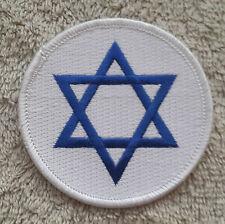 ISRAEL JEWISH PATCH Cloth Badge/Emblem/Insignia Biker Jacket מְדִינַת יִשְׂרָאֵל