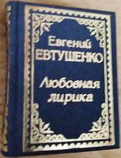 "Modern Russian Mini 3"" Book Yevtushenko Love Poem Poetry Miniature Souvenir Gift"
