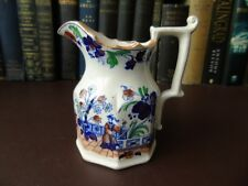 19th c Victorian English Flow Blue & Copper Lustre Jug Chinese Style Decoration