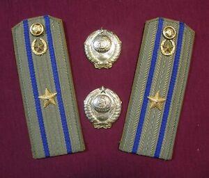 Vintage Russian Soviet KGB USSR troops. Shoulder boards Major arr. 1969 Original