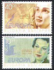 BULGARIA 1996 EUROPA/Donna/OPERA/Canto/MUSICA/POETA/POESIA/Scrittori 2v Set n39980