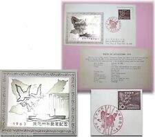 Japan First Day Cover 1963 Birth of Kita-Kyushu City Photogravure Masaru Kimura