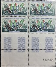 Central African Republic #C8 MNH Inscription Block CV$35.00 Lovebirds
