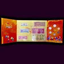 China Banknote and Coins Set ,1 5 jiao+1 yuan+1 2 5 Fen, Snake, 2013, In Folder