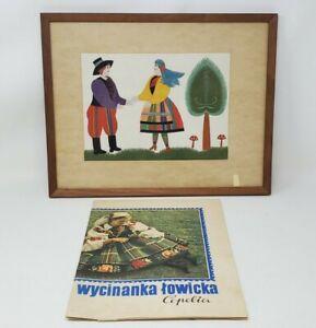 "Vintage Folk Art Paper Cut Out Art Framed Polish Poland Frame 13.5"" x 10.5"""
