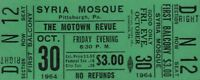 THE SUPREMES / MARVIN GAYE 1964 MOTOWN REVUE UNUSED SYRIA MOSQUE CONCERT TICKET