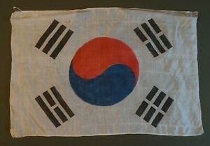 "Korean War Era Korean Silk Flag ""Tae Guk Gi"" 1949"