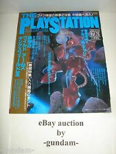 The PlayStation magazine 1996.4.19 Tekken Persona Macross Gundam Resident Evil
