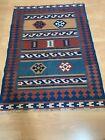 Vintage hand made Caucasian Kazak carpet size 140cm x 102cm