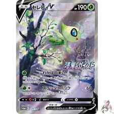 Pre-orde: Pokemon Card Japanese - Celebi V 175/S-P PROMO - Jet Black Geist s6K