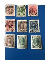 9 Pcs New/used Stamps IMPERIAL RUSSIA YR 1913,ROMANOV'S FAMILY,