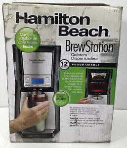 Hamilton Beach BrewStation 12 Cup Dispensing Coffeemaker  Model# 48465 FREESHIP