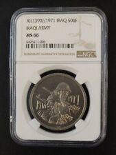 Iraq 1971/AH 1390 Iraq Army coin MS 66 NGC