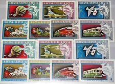 HUNGARY UNGARN 1974 2945-51 A-B 2282-87 C349 UPU Cent. Airplane Train Ship Car**