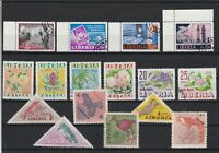 Liberia Cancelled Stamps Including Flowers & Birds ref R 18553