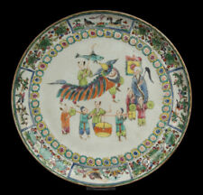 China 19. Jh. Teller - A Chinese Canton Famille Rose Plate - Cinese Chinois Qing