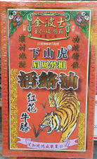 Headway Goldboss Tiger Wood Lock Oil Frozen Shoulder Ache Pain Relief NEW 金波士活絡油