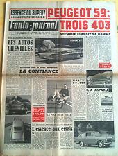 L'AUTO-JOURNAL n°207 du 10/1958;Peugeot 59; Trois 403/ Buick 59/ Essai Essence