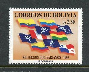 BOLIVIA SCOTT# 869 CEFILCO# 1242 BOLIVARIAN GAMES SPORTS FLAGS MNH AS SHOWN